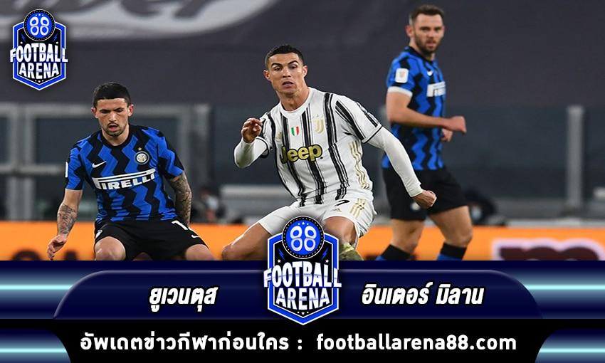 Juventus VS international