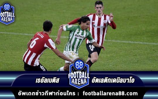 Real Betis VS Athletic de Bilbao