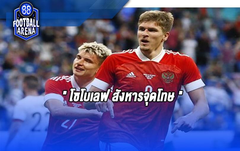 รัสเซียเอาชนะบัลแกเรีย