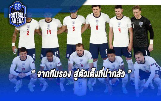 อังกฤษจากทีมรอง