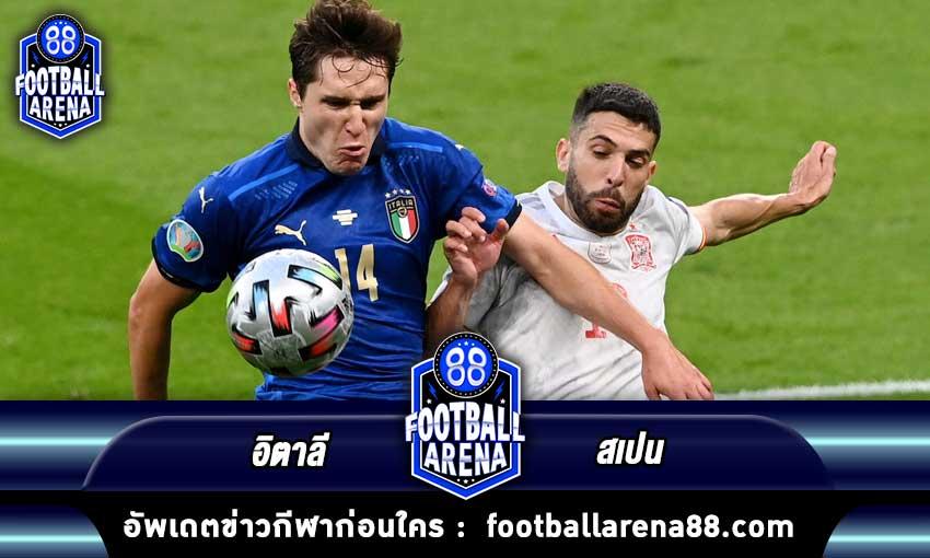Italy-vs-Spain